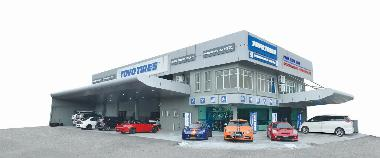 Toyo Expansion with Opening of Toyo Premium Auto Centre
