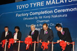 New Malaysian Plant Inaugurated